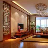 北京三室兩