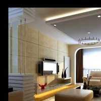 100平米房子装修到底要花多少钱有人知道的吗