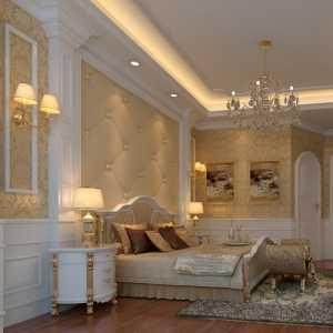 北京97平米3室1廳房子裝修一般多少錢