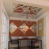 外墙保温装饰复合板