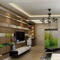 上海房屋装修费用