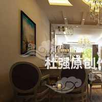 北京鏈家裝修風格