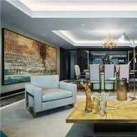 北京简欧客厅装修
