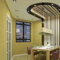 现代照片墙三居餐厅装修效果图