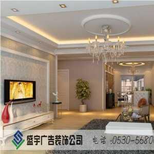 北京装修隔断墙价格