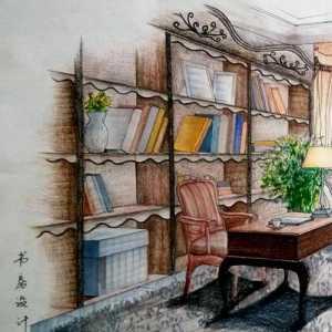 裝飾公司公寓