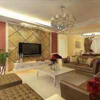 多色系温馨客厅整体布置效果图