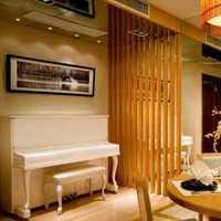 北京金源國際公寓