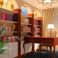 16平书房装修效果图