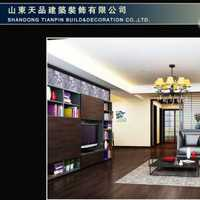 上海 装饰协会