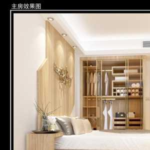 北京78平米的房子裝修要多少錢簡單點