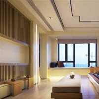 90平方米毛坯房简单装修