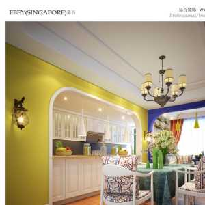 上海百安居装潢公司