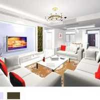 90平米三米窗帘客厅装修效果图