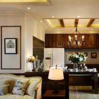 装修128平米的房子需要多少钱