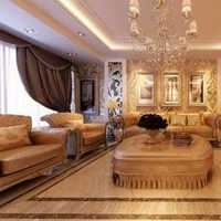 北京裝修86平米三居室包清工輔料多少錢
