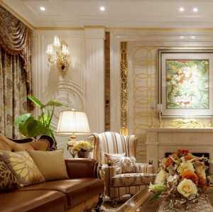 北京96平米三室两厅装修