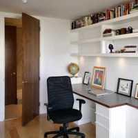 现代家居摆件书房榻榻米装修效果图
