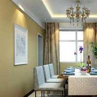 北京和创装饰样板间照片相册开通了wjrl123