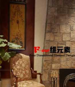 北京三居和装饰公司