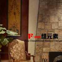 上海佳园装饰网