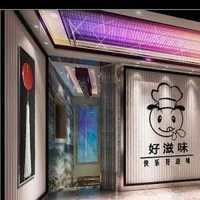 上海哪家装潢公司装修报价好