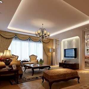 家居装修得多少钱