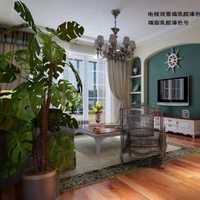客厅吊灯客厅地中海电视柜装修效果图
