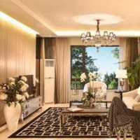 北京老房装修