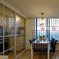 一个老房60平米在北京大包需要多少钱或者简装