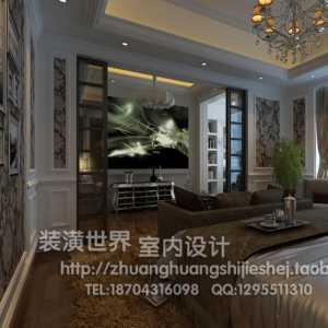 北京居然乐屋