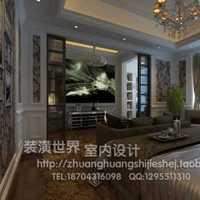 100平米的房子装修选用什么风格比较好