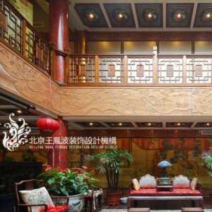 北京房子简装步骤