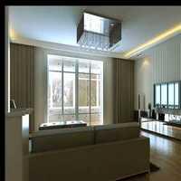 现代客厅沙发茶几组合装修效果图