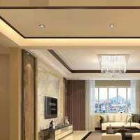 北京客廳裝修客廳裝修設計