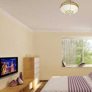 北京求90平米两室一厅装修预算