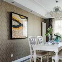 窗帘电视背景墙壁纸灯具装修效果图