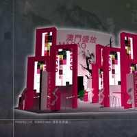惠州市華洲裝飾公司