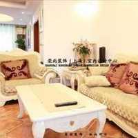 四居客厅浅色休闲沙发装修效果图