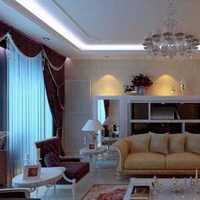 120多平米的居家房该怎样装修最省钱主打色浅色