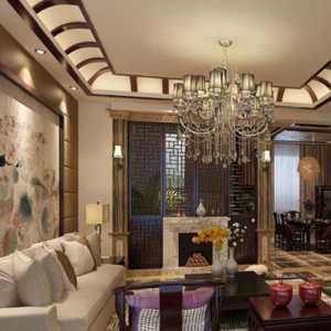 北京两居室装修90平