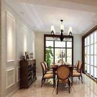 星杰国际设计家庭装修设计如何