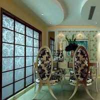 沙发餐桌背景墙窗帘装修效果图
