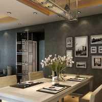 144平方三居室装修方案