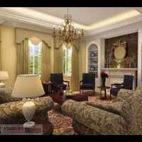 家庭装修设计原则家庭装修设计原则及费用