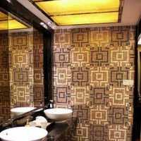 60平米客厅找北京的装修公司大概要多少钱