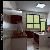 北京家庭装修价格表