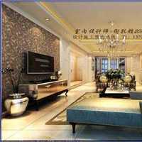 上海浦东好的装潢公司的网站地址电话是什么