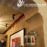 北京南方皖藝裝飾工程有限公司旗下皖工長俱樂部怎