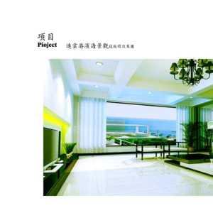 北京家缘装饰公司